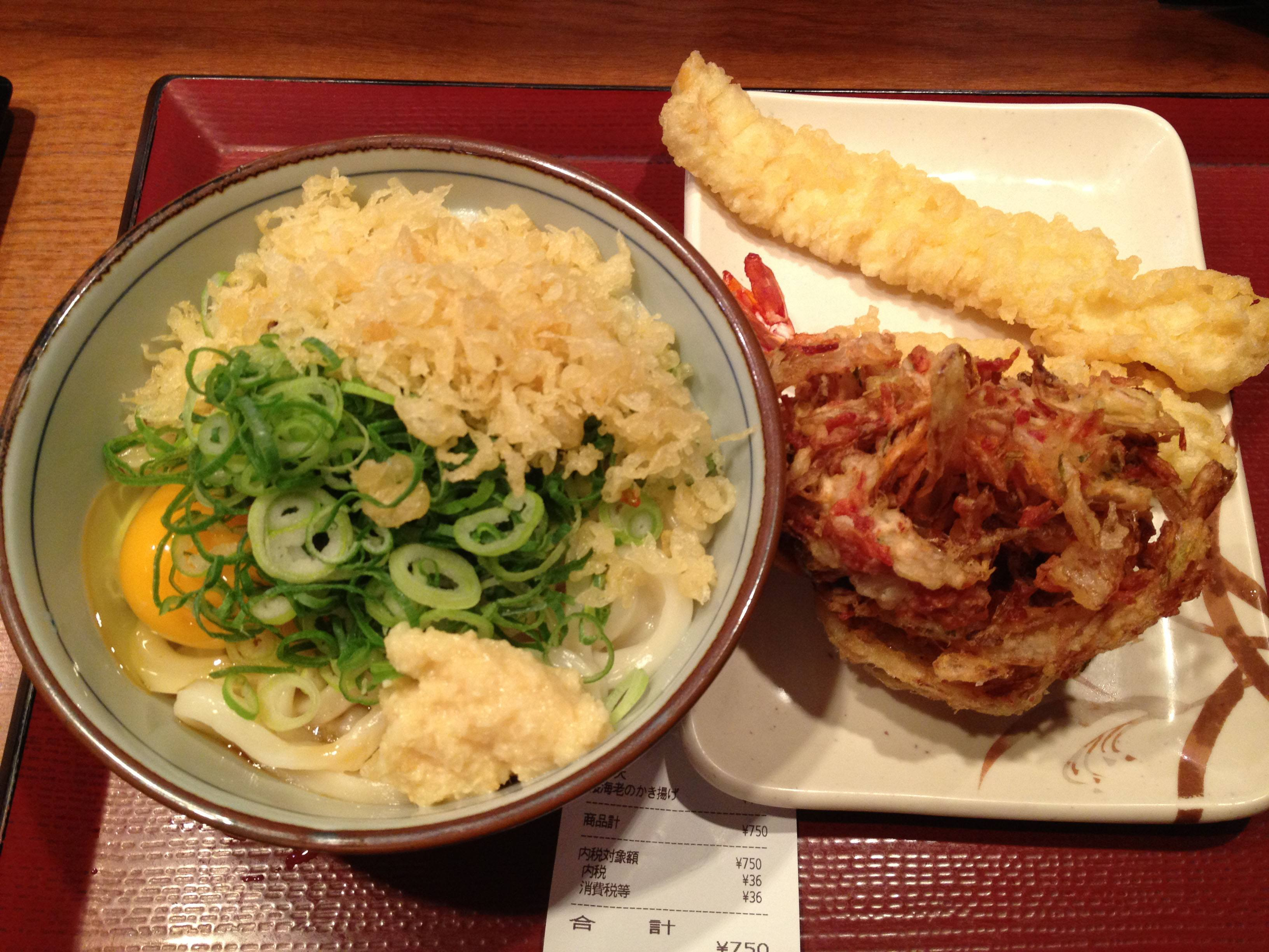 Tanuki udon