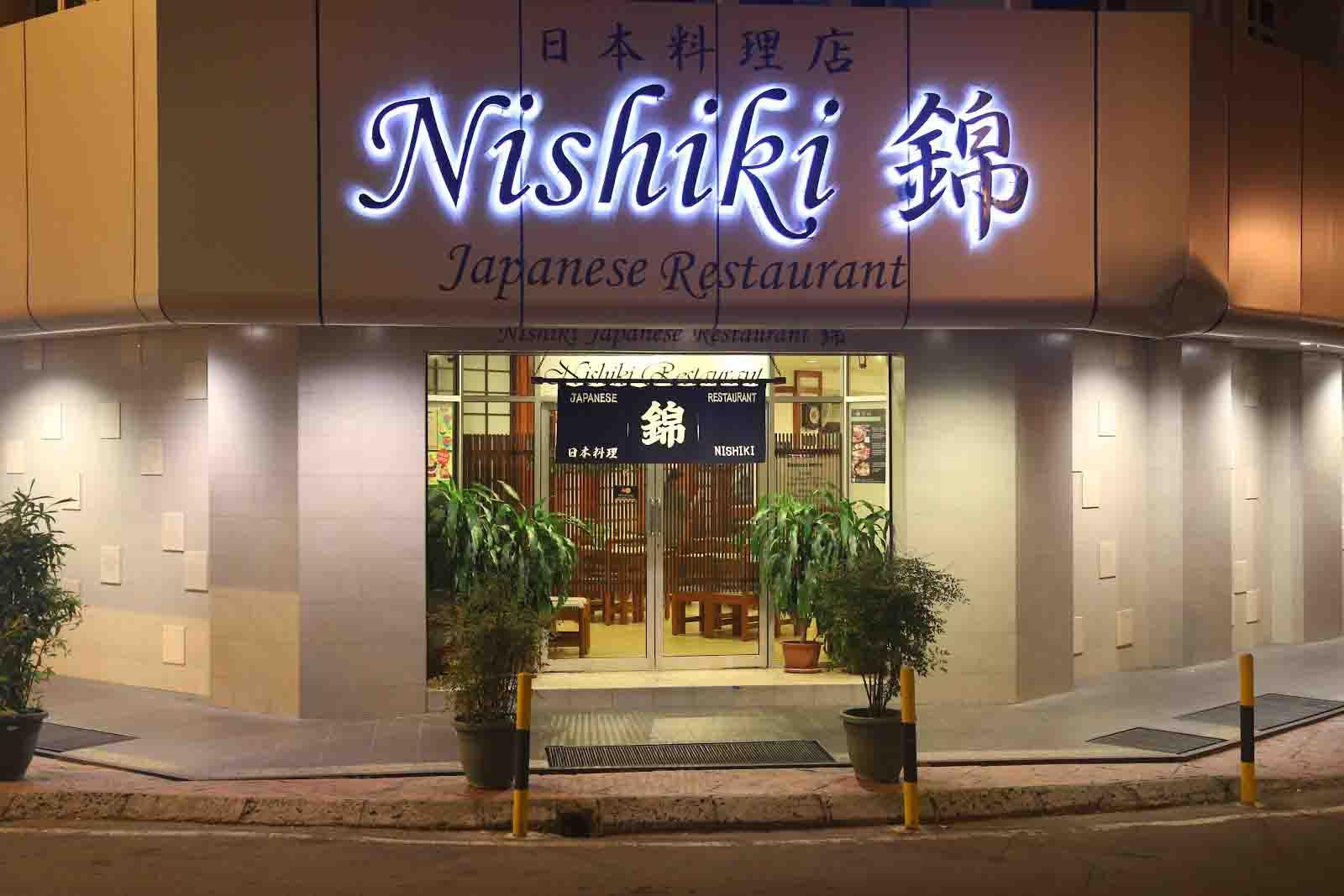 nishiki_restaurant_japan_buffe